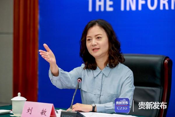 省委宣传部(省政府新闻办)对外宣传处一级调研员刘敏主持