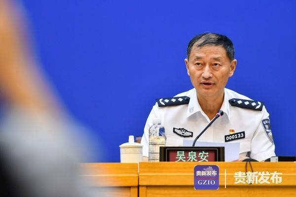 省公安厅一级警务专员、禁毒总队总队长吴泉安介绍相关情况