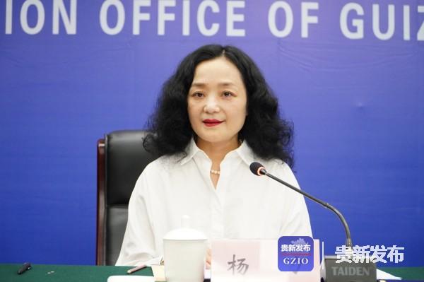 省委宣传部(省政府新闻办)媒体联络处处长杨力主持