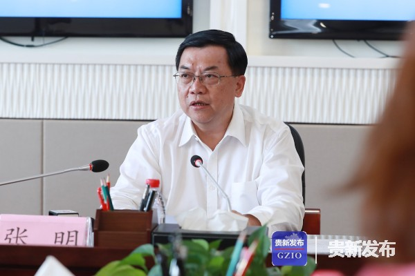 省农业农村厅副厅长张明介绍相关情况