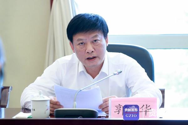 省贸促会秘书长郭华介绍相关情况