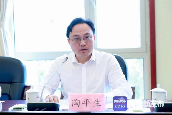 贵阳市委常委、副市长陶平生介绍相关情况