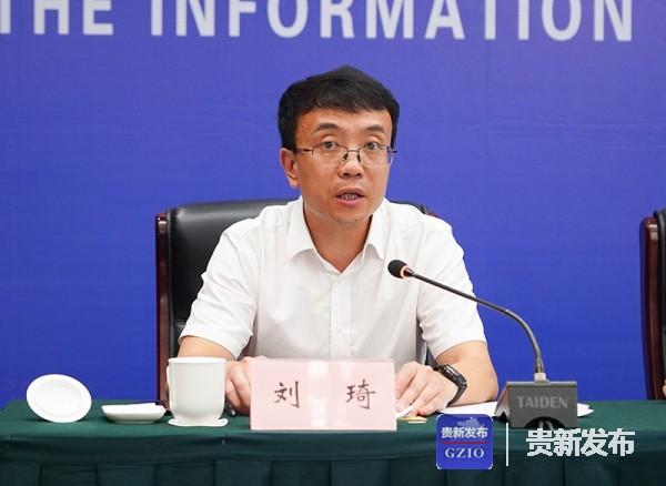 省委宣传部(省政府新闻办)新闻发布处处长刘琦主持