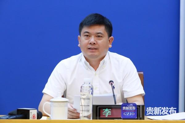 遵义市人民政府副市长李勰介绍有关情况
