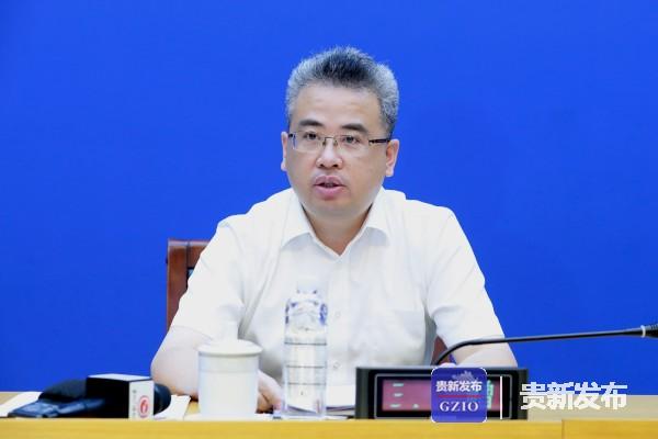 贵阳市人民政府副市长王�蚪樯苡泄厍榭�