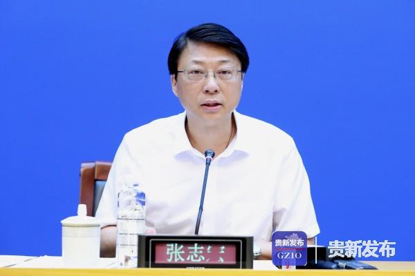 省发展改革委党组成员、副主任张志宏介绍有关情况