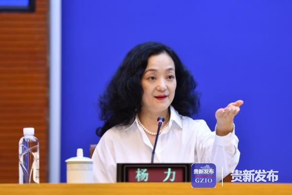 省委宣传部二级巡视员、媒体联络处处长杨力主持