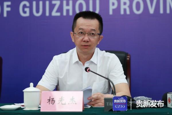 省未成年人保护委员会副主任、办公室主任杨光杰介绍相关情况