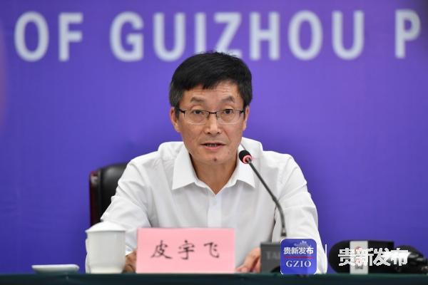 省卫健委一级巡视员、新闻发言人皮宇飞介绍相关情况