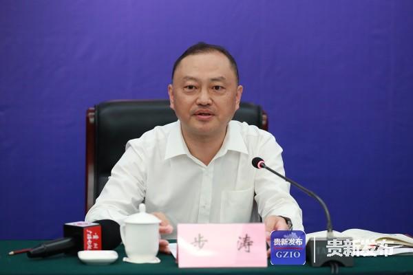 省农业农村厅党组成员、副厅长、新闻发言人步涛介绍相关情况
