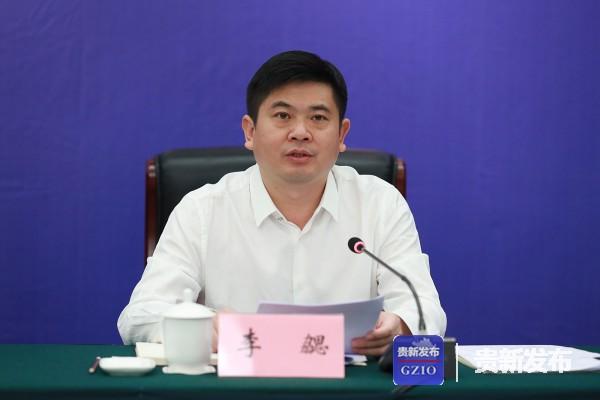 遵义市人民政府副市长李勰介绍相关情况
